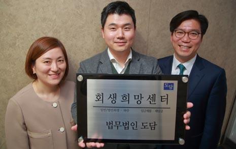 """""""우장창창과 채무자, '을을 위한 김앤장'도 있어야죠"""""""