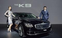 기아차의 미래 더 K9...벤츠와 BMW를 넘어라