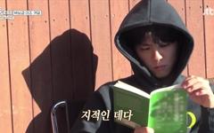 박보검에게도 글쓰기의 기적이 통했을까