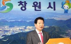 """안상수 창원시장 """"한국당, 경선 않으면 무소속 출마"""""""