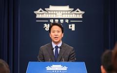 """임종석 """"국회 국민투표법 개정 비협조, 이율배반적 태도"""""""