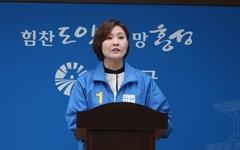 """최선경 홍성군수 예비후보 """"따뜻한 엄마의 마음으로 복지도시 완성"""""""