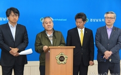 """'이젠 원내교섭단체' 정의당 경남도당 """"후보 발굴 계속"""""""