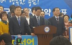 """양승조 """"충남인권조례의 취지와 정신 살려야"""""""