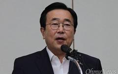 재선 도전 서병수 부산시장 '짜깁기 홍보' 논란