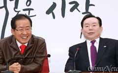 """홍준표 """"김태호가 올드보이? 김경수는 새 인물이냐"""""""