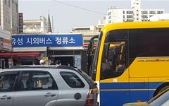 흑백영화 세트장 같은 유성시외버스터미널