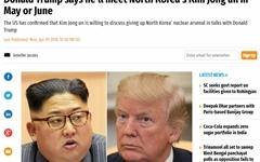 """트럼프 """"5월 또는 6월초 김정은 만날 것... 비핵화 협상"""""""