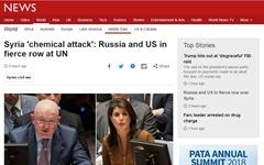 """미-러, 시리아서 군사 충돌할까... 트럼프 """"중대 결정 내릴것"""""""