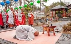 재일동포가 지켜낸 일본의 한국절, 법현스님 주지 취임