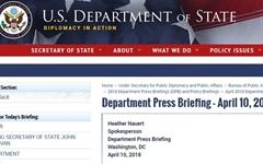 북·미 접촉 배제된 국무부, '북한 인권 의제화'?
