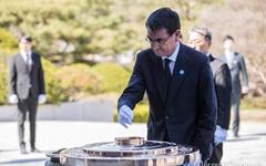[오마이포토] 현충원 참배하는 고노 일본 외무상