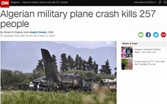 알제리 군용기 추락해 최소 257명 사망... 최악 항공 참사