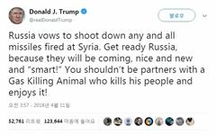 """트럼프 """"시리아로 미사일 날아갈 것... 러시아 준비하라"""""""