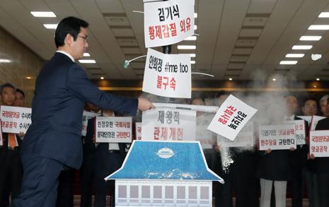 """'청와대 밀가루 세례' 한국당, 권성동 """"정부 도덕성 추악"""""""