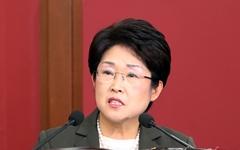 한국당 대구시당 공관위 결정에 반발, 무소속 출마 잇따라