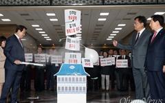 [영상] '드루킹 사건' 격돌한 여야, 청와대 모형에 밀가루 뿌린 한국당