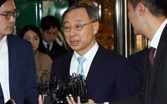KT 황창규 회장 경찰 출석…정치자금법 위반 혐의