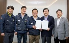 삼성전자서비스, 90여개 협력사 직원 8천명 직접고용