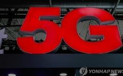 5G 주파수 경매 시작가 3조3천억…이통3사 차등 할당