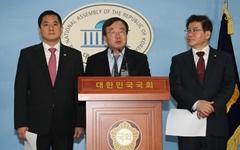 자유한국당이 방송법 개정을 논할 자격이 있나?