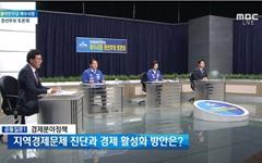 여수시장 선거 '태풍의 눈', 여수상포 특혜 의혹