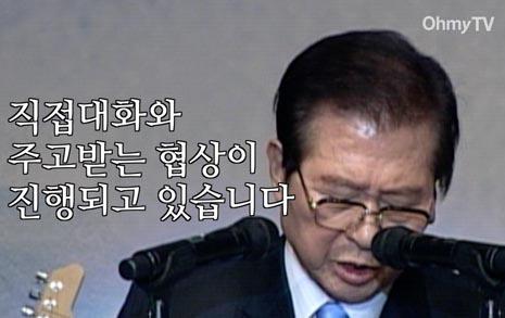 이명박 임기 첫 해  김대중의 놀라운 예언