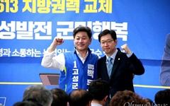 """김경수 의원 """"드루킹 사건, 신속한 경찰 수사"""" 재차 촉구"""