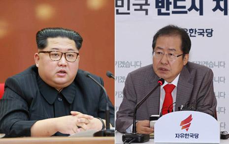 한국당과 <조선> 습관적 경계론  북한 '비핵화' 명시 안 해 '쇼'라고?