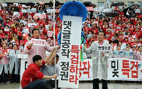 """홍준표 """"여론조작으로 출범한 정권, 똑같이 당해야"""""""
