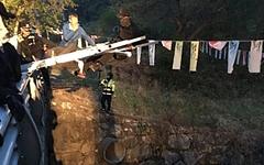 경찰, 사드기지 반대 주민들 강제 해산 시도