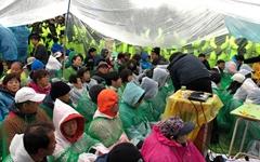 소성리 다시 긴장 고조, 사드 반대 단체 회원들 집결중