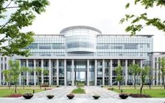 인천대학교, 중국 연변대와 통일관련 심포지엄 마련