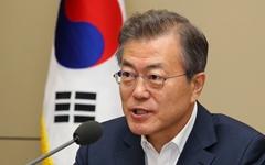 '종전선언 할 경우 국회동의', 한국당 속내가 훤히 보인다