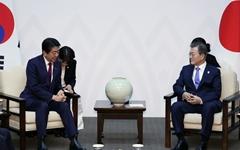 """문 대통령 """"김 위원장에게 일본인 납치문제 전달하겠다"""""""