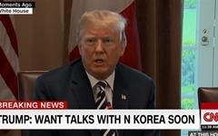 """트럼프 """"김정은, 매우 열려있고 훌륭해... 빨리 만나고 싶다"""""""