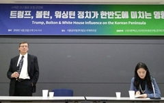 """""""남북미 관계 호전, 세 가지 이유가 있다"""""""