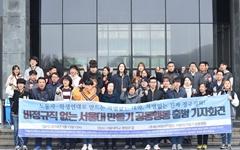 서울대의 '통 큰 결정'이 '반쪽짜리'에 그친 이유