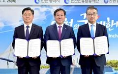 인천시, 한국GM 피해 기업에 경영안정자금 500억 원 긴급지원