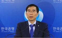 """1분기 경제성장률 1.1% '청신호'... """"남북정상회담 훈풍 기대"""""""