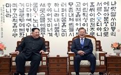 놀라움 선사한 김정은의 4가지 파격