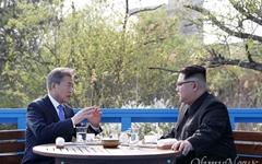 문재인-김정은, 단둘만의 시간 '44분'