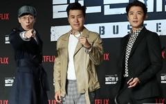 [오마이포토] '범인은 바로 너' 유재석-김종민-안재욱, 형님 탐정들