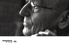 1차 세계대전 직후 사람들이 열광한 소설