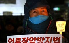 방송법 개정, 촛불 민심 반영하라