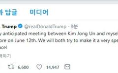 """싱가포르 총리, 북미회담 환영 """"평화 향한 중요한 발걸음"""""""
