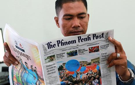 캄보디아 독립언론 '최후의 보루' 무너지다
