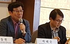 """""""지상파 방송사, '노동이사제도' 도입 필요하다"""""""