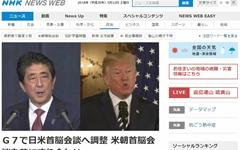 아베, 북미회담 직전 트럼프 만난다... 비핵화·납북 해결 촉구