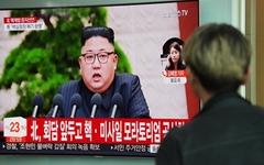 """청와대 '폐쇄→폐기' 정정, 왜?... """"완전한 비핵화는 '핵 폐기'"""""""